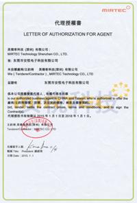 MIRTEC代理证书