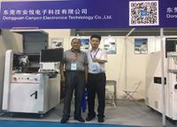 广东省SMT专委会秘书长苏曼波先生莅临安悦科技指导工作