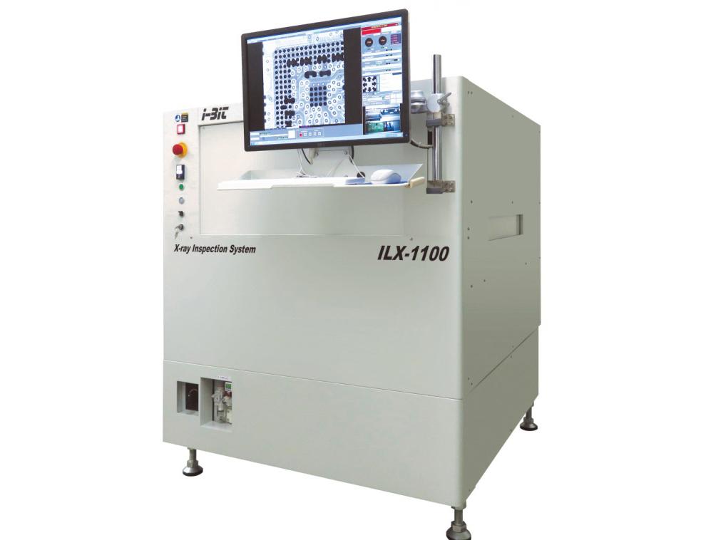 在线3D X RAY日本爱比特CT断层扫描