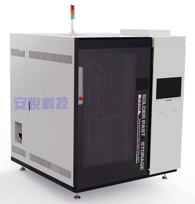 自动锡膏冷藏存储回温搅拌机AY300