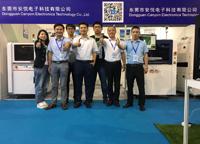 安悦科技受邀参展首届中国手机设备展